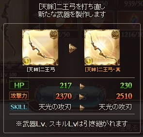 160201二王弓真2