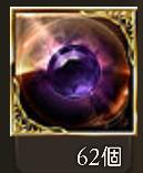 160304結晶
