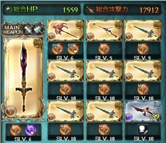 160326土武器