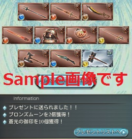 160404 sample