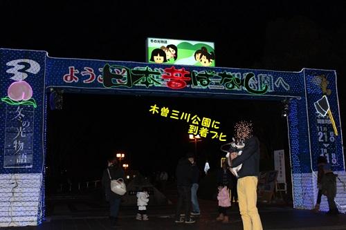 ベルコルノ&木曽三川公園イルミネーション 02