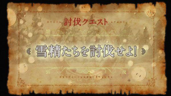 祝福07 (10)