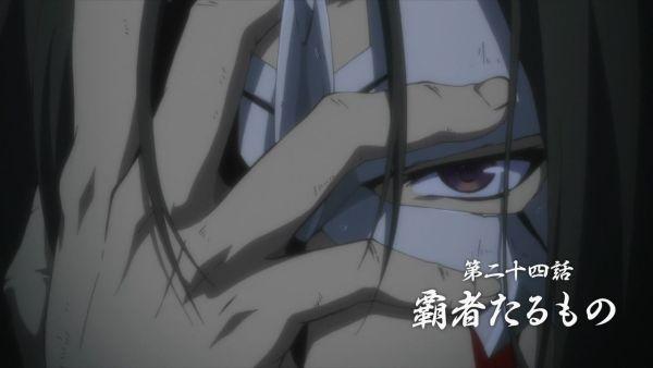 うたわれ23 (20)