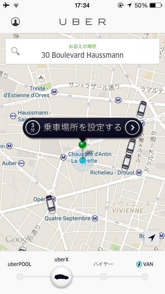 uber_paris00-577x1024.jpg