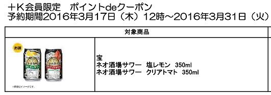 160311-b.jpg