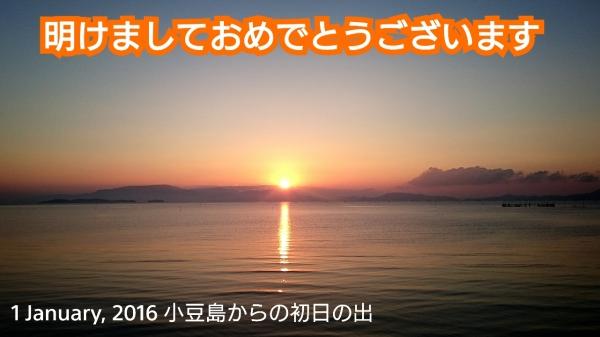 20160101114926961.jpg