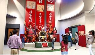 museum002.jpg
