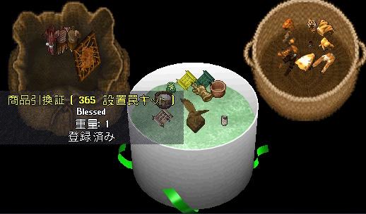 wkkgov160223_02.jpg