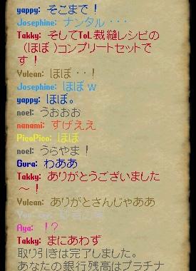 wkkgov160223_34.jpg