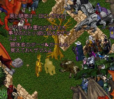 wkkgov160229_13.jpg