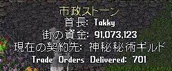 wkkgov160301_Takky.jpg