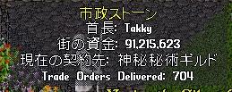 wkkgov160402_Takky.jpg
