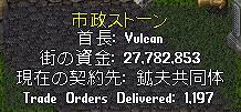 wkkgov160402_Vulcan.jpg