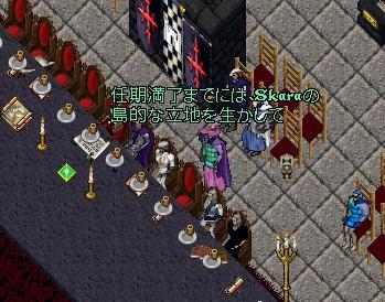 wkkgov160403_09.jpg