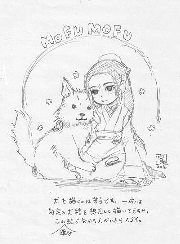 CCF20160207_kazuhumi miyamoto0000