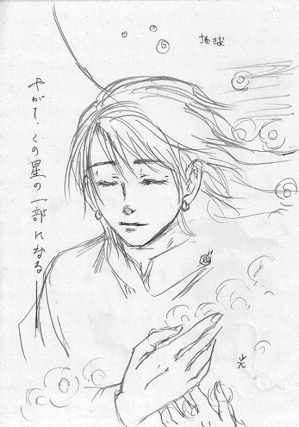 CCF20160207_kazuhumi miyamoto0007
