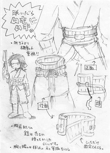 CCF20160212_kazuhumi miyamoto0002