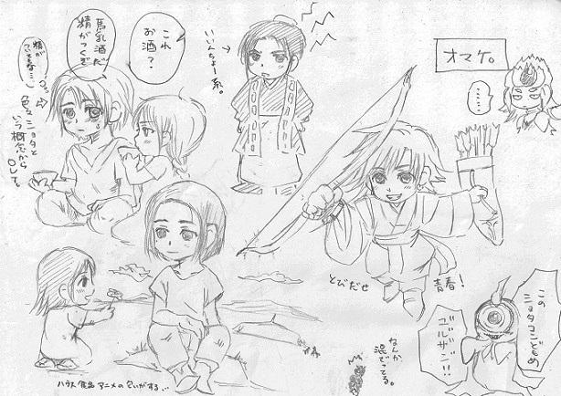 CCF20160214_kazuhumi miyamoto0001