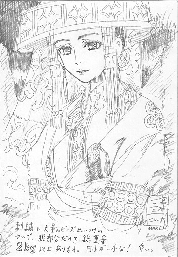 CCF20160322_kazuhumi miyamoto0002