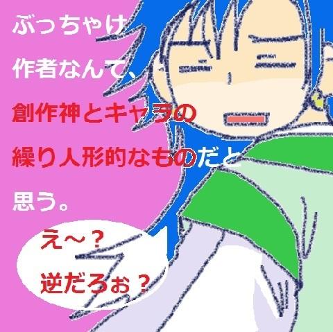 2016-03-27 kyoumiya