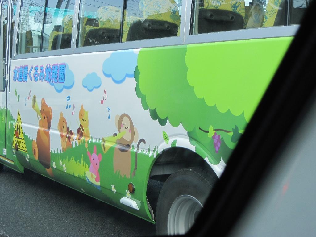 幼稚園バス2 (1024x768)