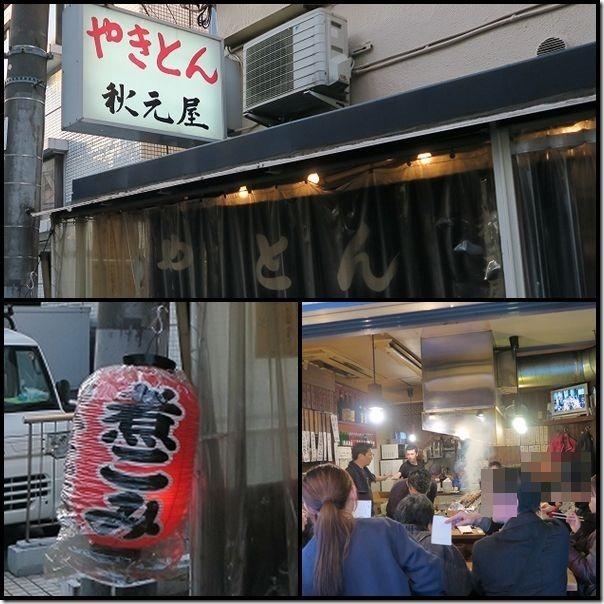 akimotoya20