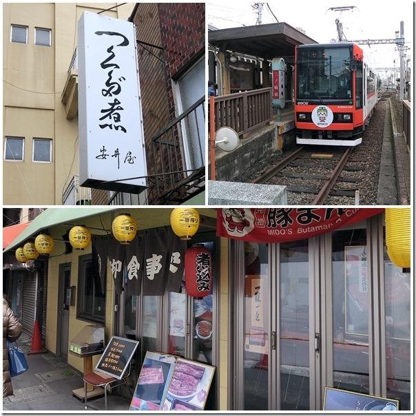 yasuiya