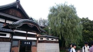 小金井銭湯3