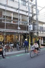 成城散策 木梨サイクル