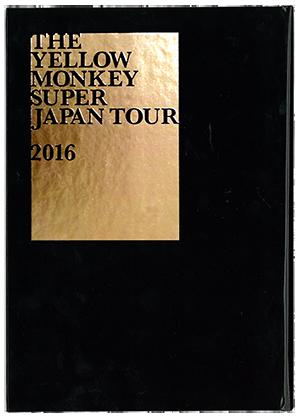 2016パンフレット