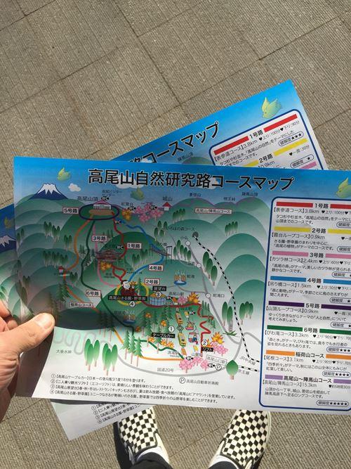 高尾2 (2)wastevuille2011