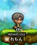 AdvenCross、