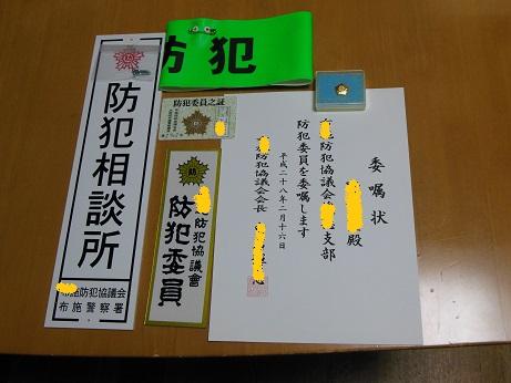 DSCN2054.jpg