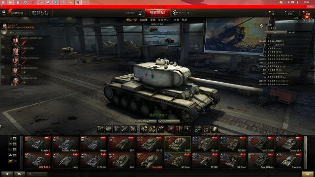 screenshot1111175.jpg