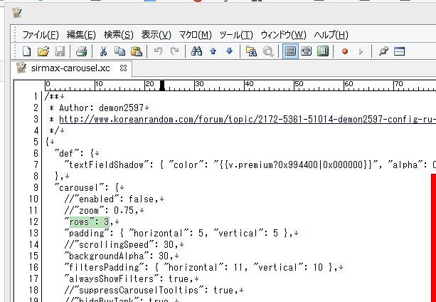 screenshot1111176.jpg