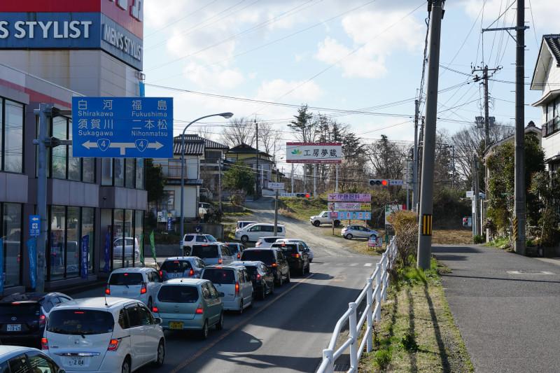 route288_miharukaidoiriguchi.jpg