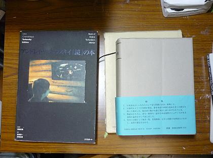 P1030268 - コピー
