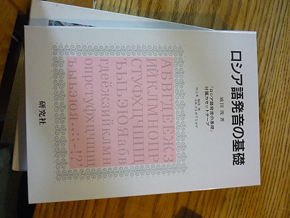 P1030482 - コピー