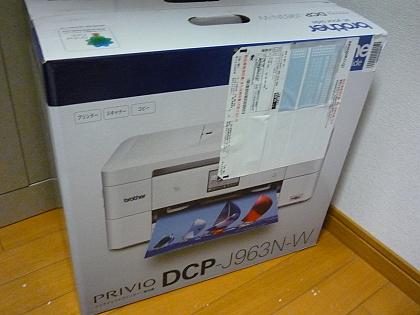 P1030625 - コピー