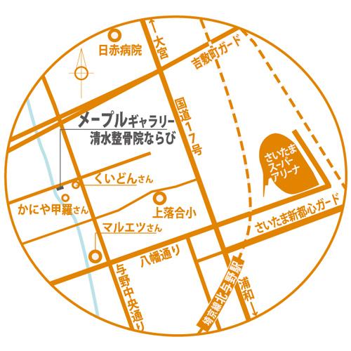 20160202_Maple.jpg