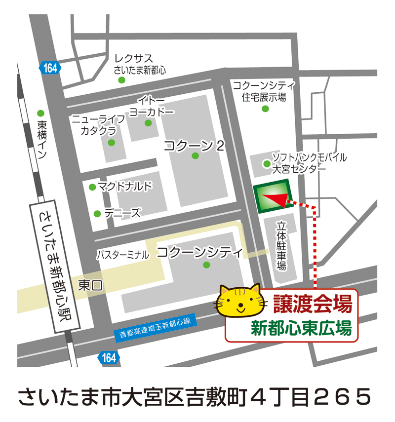新都心駅駅から新都心東広場までの地図 クリックすると拡大します