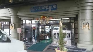 2016-1-12 友走会SFツー (7)