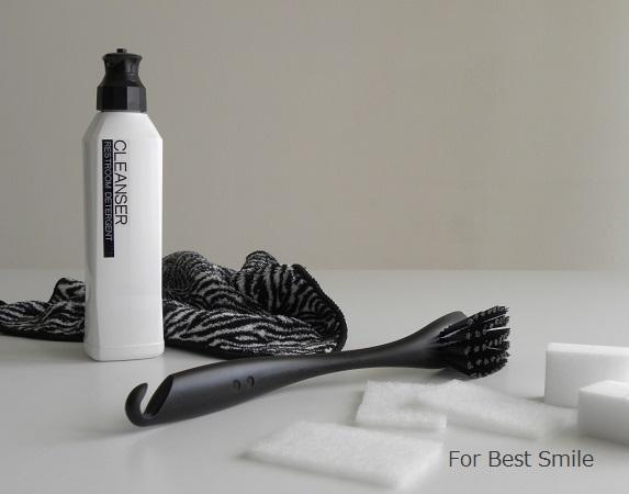 10>お掃除用洗剤のシンプル化