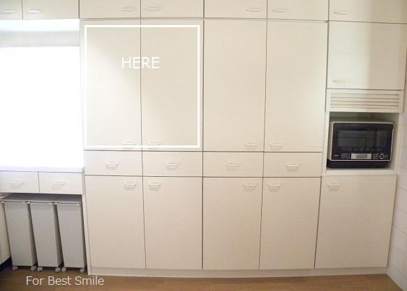03>キッチン食器棚の改造計画