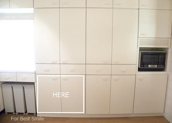 05>キッチン食器棚の改造計画