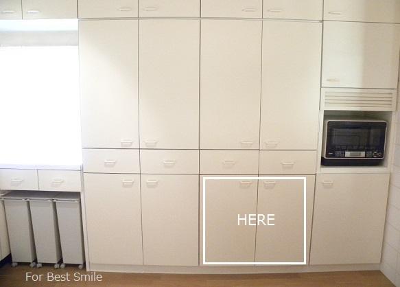 07>キッチン食器棚の改造計画