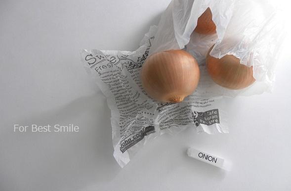 07>無印良品の袋止めクリップに使い方