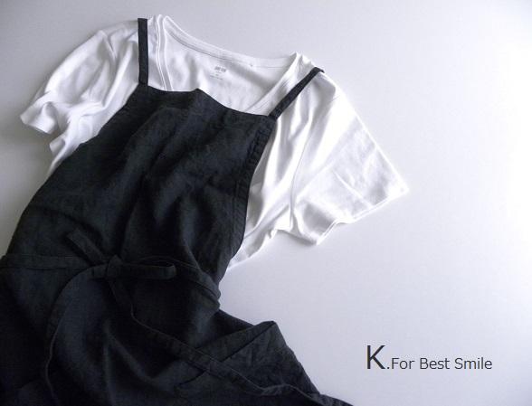06>家事服のシンプル化