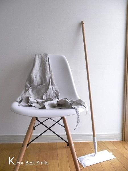 14>家事服のシンプル化