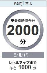 DMM2000分